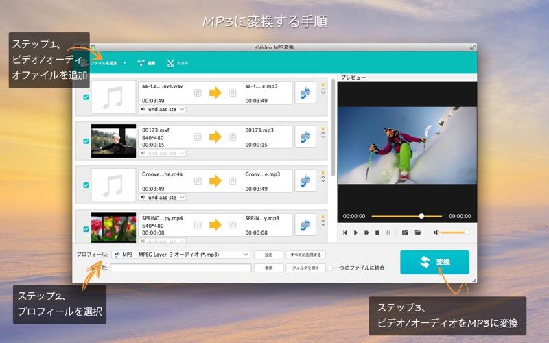 800x500bb 2018年3月8日Macアプリセール GIFイメージ・クリエイターアプリ「Gifox」が値下げ!