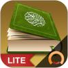 Holy Quran Lite - القرآن الكريم