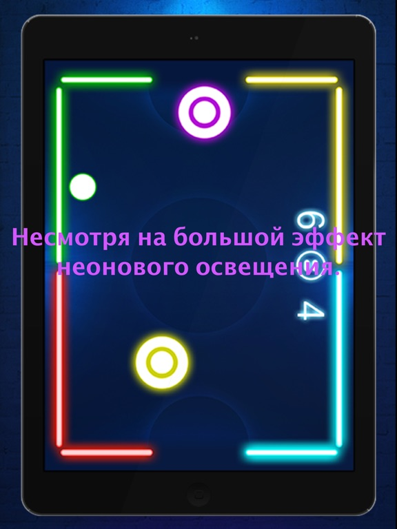 Скачать игру Xоккей неоновые огни : Ice Hockey HD - Air Hockey Neon Perfect Light Animation