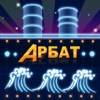 Arbat Casino - Slot machines & casino 777