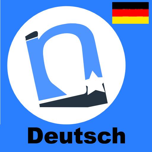 NounStar German Language Study