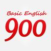 出国翻译官完美规划背单词HD 四六级托福雅思课程格子