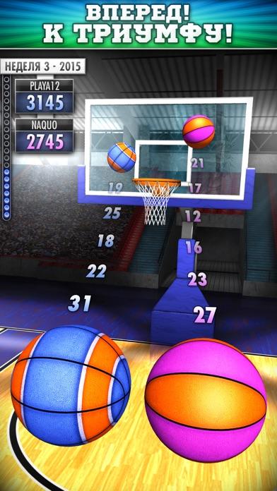 Баскетбольный Кликер (Basketball Clicker) Screenshot