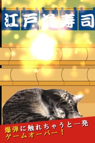 にゃるころ! screenshot 1