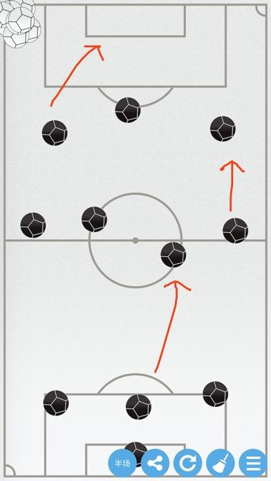 足球战术板:在 App Store 上的内容