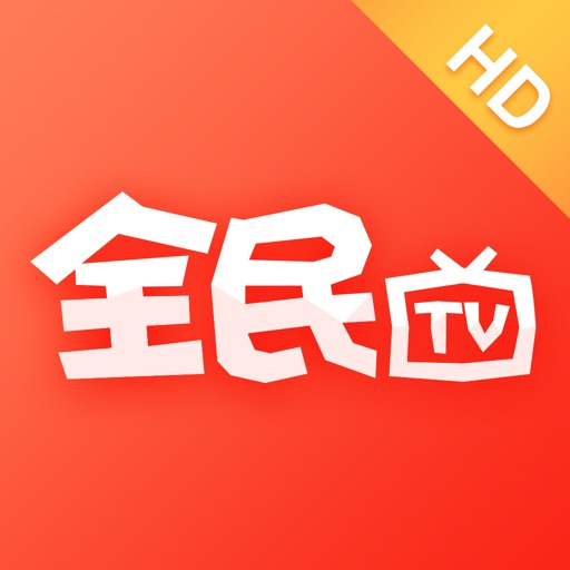 全民TV HD-全民直播iPad平台-热门高清游戏美女娱乐视频主播软件