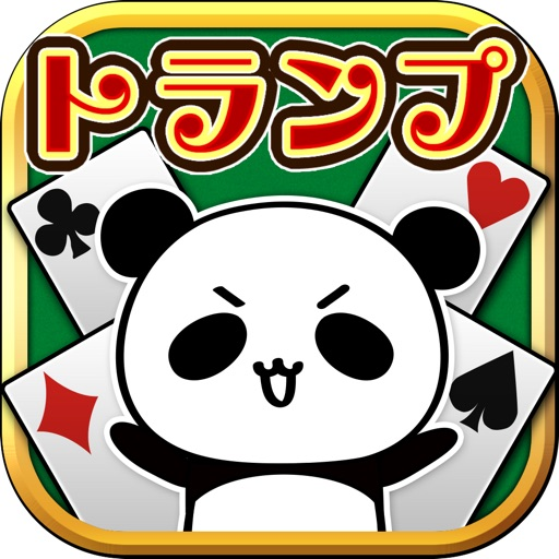 ソリティア&トランプゲーム by だーぱん -無料で遊べる定番カードゲーム-