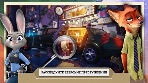 Зверополис: Расследования Хопс Screenshot