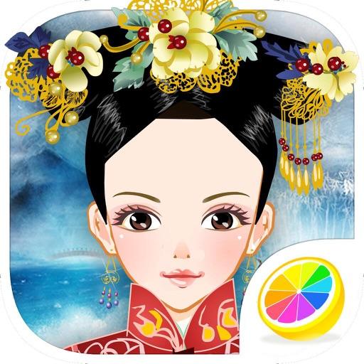 Qing Dynasty Princess – Costume Girl Salon Game iOS App