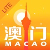 Tour Guide For Macao Lite