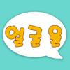 轻松学韩语-多邻国外语趣配音, 最高效的墨墨扇贝单词口语大全
