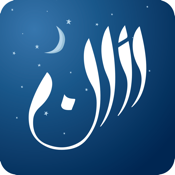 Athan – Prayer Timings and Tracking icon