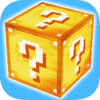 Alpha Labs, LLC - LUCKY BLOCK MOD FOR MINECRAFT PC - POCKET GUIDE EDITION  artwork