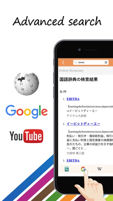 download Worldictionary - Instant Translation & Search apps 0