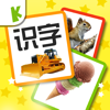 Chinese Flashcards for baby and preschool toddler HD