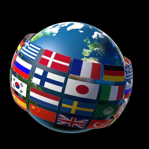 Центр изучения языков Mac OS X