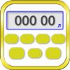 簡単便利なキッチンタイマー Pro版 〜秒単位のストップウォッチとしても使用できます。〜
