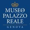Музей Палаццо Реале Генуя