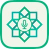 Imaan Plus - detects spoken holy Quran verses