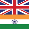 English Hindi Translator - Language Dictionary