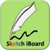 Sketch iBoard Premium (スケッチ ボード プレミアム) クイック ドラフト, 保存, 共有, 印刷, プレゼンテーション モード を サポート