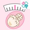 妊娠したらにんぷ体重ノート-妊婦さんの体重制限や増加記録管理-