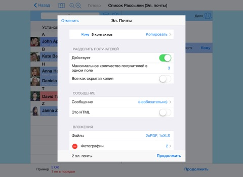 GroupsPro - группы Скриншоты10