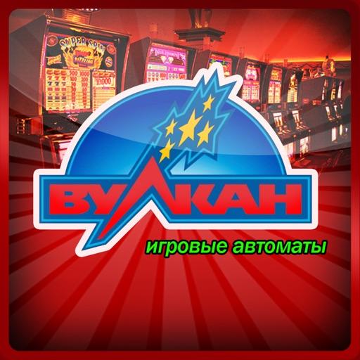 вулкан премиум игровые автоматы