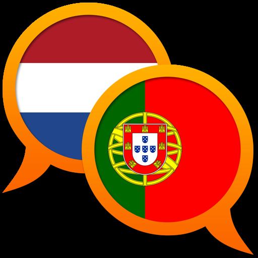 Dutch Portuguese dictionary Mac OS X