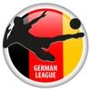 كرة القدم الألمانية