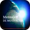 Frases De Motivacion Imagenes de Motivacion
