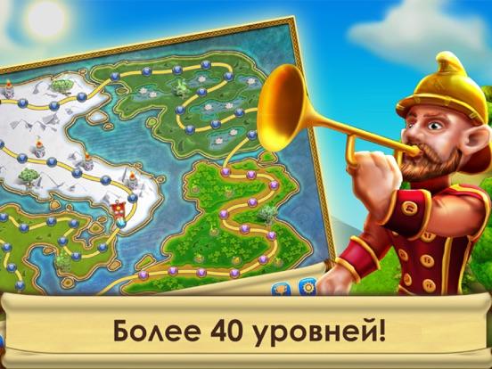Скачать Сад Гномов Free