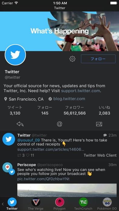 Hel2um for Twitterのスクリーンショット1