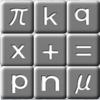 e-calcPro単位履歴電卓