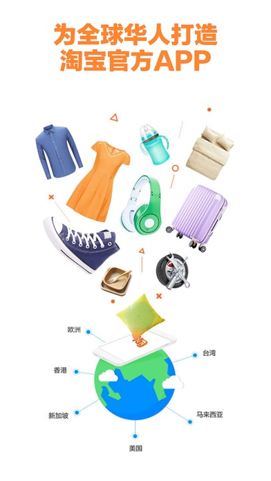 http://is2.mzstatic.com/image/thumb/Purple62/v4/13/bb/a0/13bba0fe-582a-d6e3-7e72-f4f94117901b/source/392x696bb.jpg