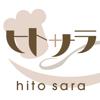 ヒトサラ - 料理人の顔が見えるグルメアプリ