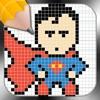 Drawing Lessons Super Heroes PixelArt