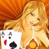 Texas Holdem Poker Offline Free
