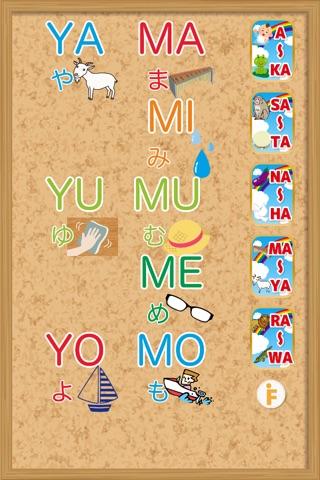 はじめてのローマ字タッチ screenshot 4