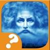 Угадай бога! Викторина мифологии и религии, боги и демоны, ангелы и духи, святые и монстры