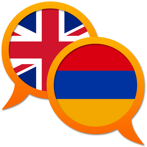 English Armenian dictionary Mac OS X