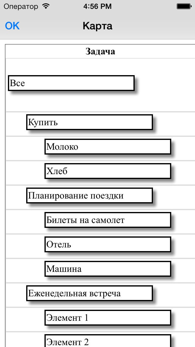 U-DO (записная книжка)Скриншоты 3
