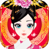 Graceful Beauty-Ancient Makeovers App