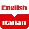 English Italian Dictionary Offline Free italian