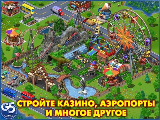 Скачать игру Virtual City Playground®: Строительный магнат HD