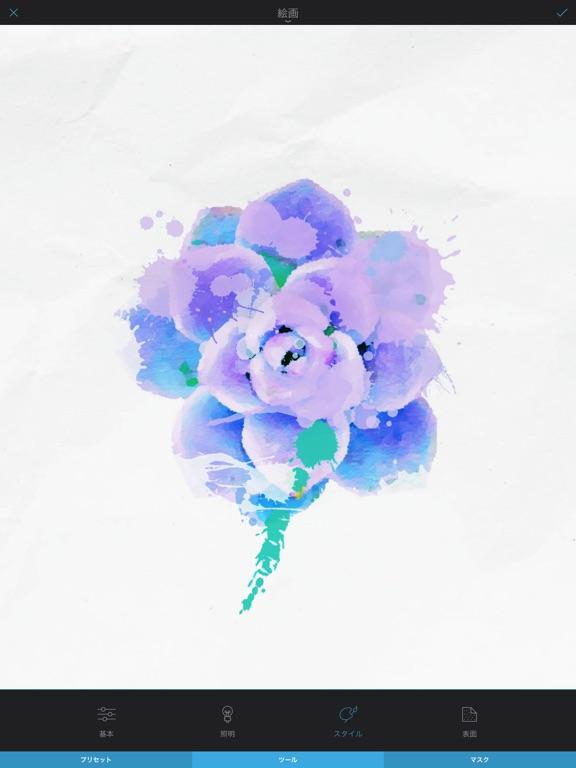 http://is2.mzstatic.com/image/thumb/Purple62/v4/29/2a/ec/292aec73-f455-50f3-fb42-a0efe5057b98/source/576x768bb.jpg