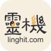 Lingji Fortune telling