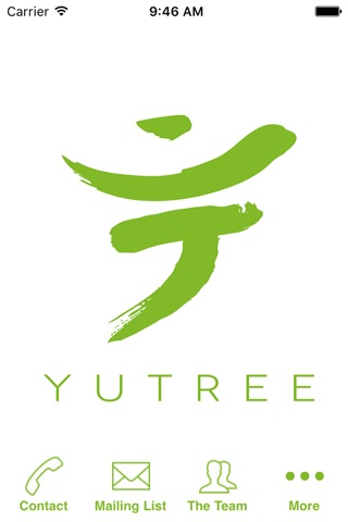Yutree Insurance screenshot 2