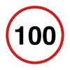 Victoria Speed Sign Finder