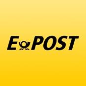 Deutsche Post veröffentlicht E-POST App für das iPhone und enttäuscht